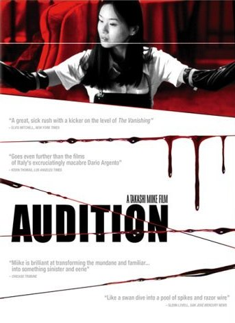 Audition_0